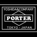 【吉田カバン】ポーターが値上げ!!タンカーだけではないぞ!買うなら今しかない!!