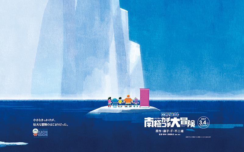 映画ドラえもん のび太の南極カチコチ大冒険 見てきた!